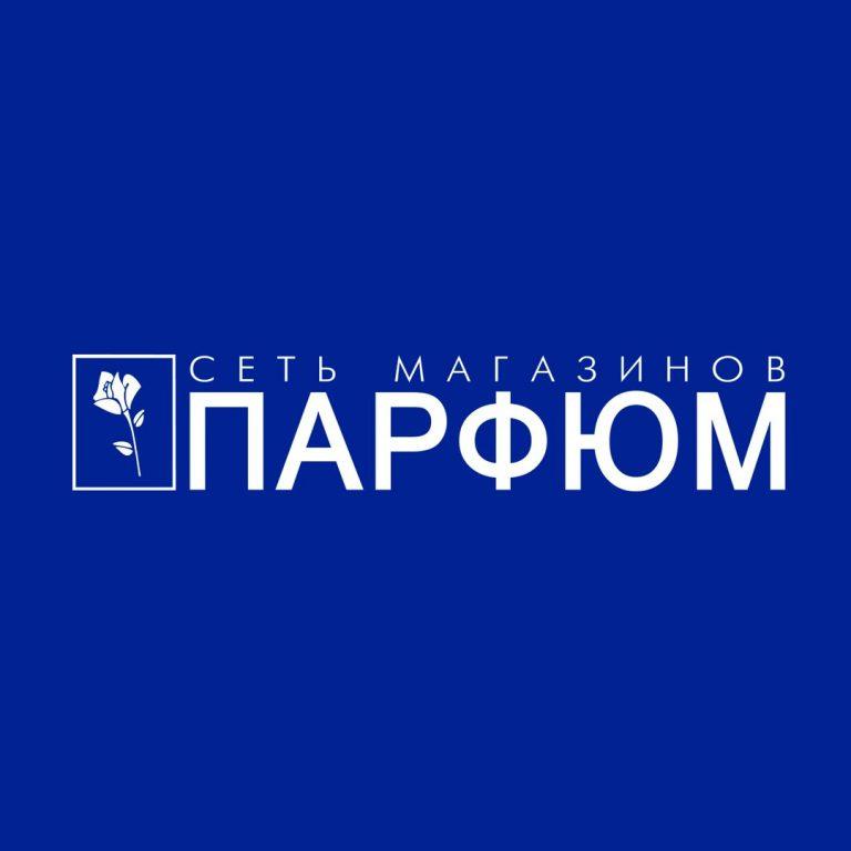 Магазин Парфюм Тверь Официальный Сайт
